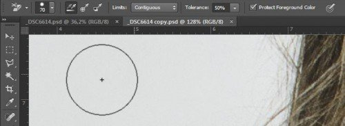 Photoshop background eraser